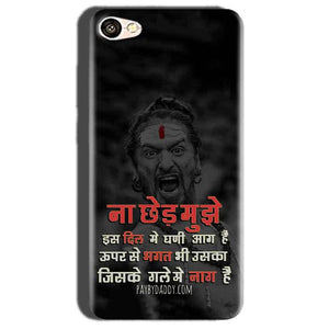Oppo A57 Mobile Covers Cases Mere Dil Ma Ghani Agg Hai Mobile Covers Cases Mahadev Shiva - Lowest Price - Paybydaddy.com