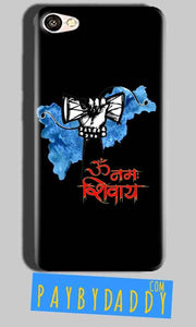 Oppo A57 Mobile Covers Cases om namha shivaye with damru - Lowest Price - Paybydaddy.com