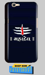 Oppo A59 Mobile Covers Cases Mahadev - Lowest Price - Paybydaddy.com