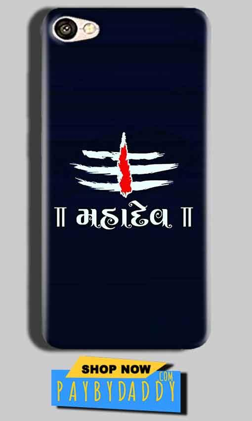 Oppo A83 Mobile Covers Cases Mahadev - Lowest Price - Paybydaddy.com