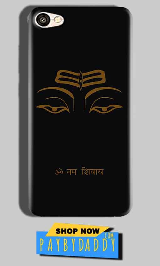 Oppo F1S Mobile Covers Cases Om Namaha Gold Black - Lowest Price - Paybydaddy.com
