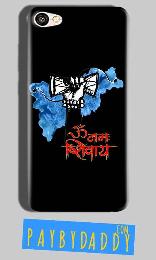 Oppo F1S Mobile Covers Cases om namha shivaye with damru - Lowest Price - Paybydaddy.com