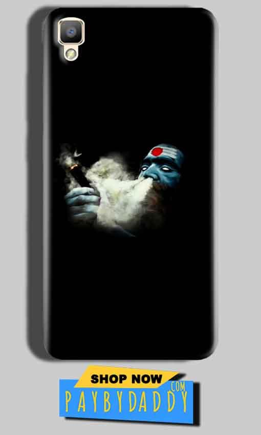 Oppo F1 Plus Mobile Covers Cases Shiva Aghori Smoking - Lowest Price - Paybydaddy.com