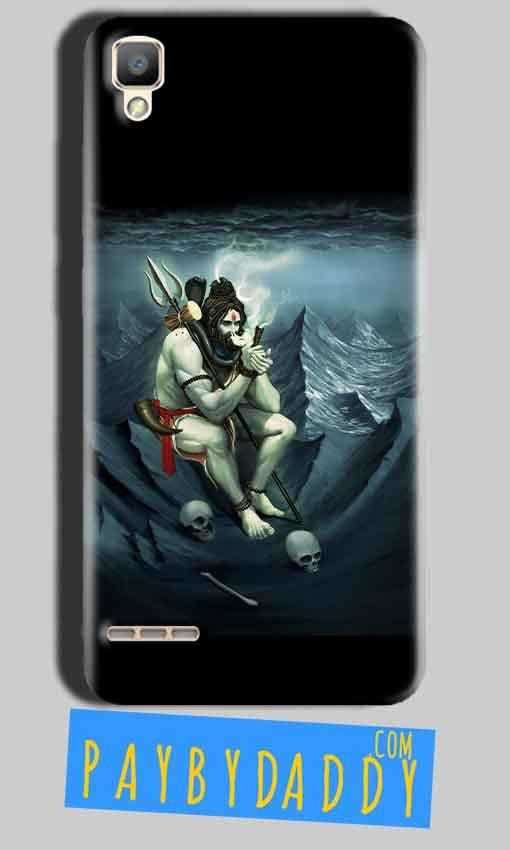 Oppo F1 Mobile Covers Cases Shiva Smoking - Lowest Price - Paybydaddy.com
