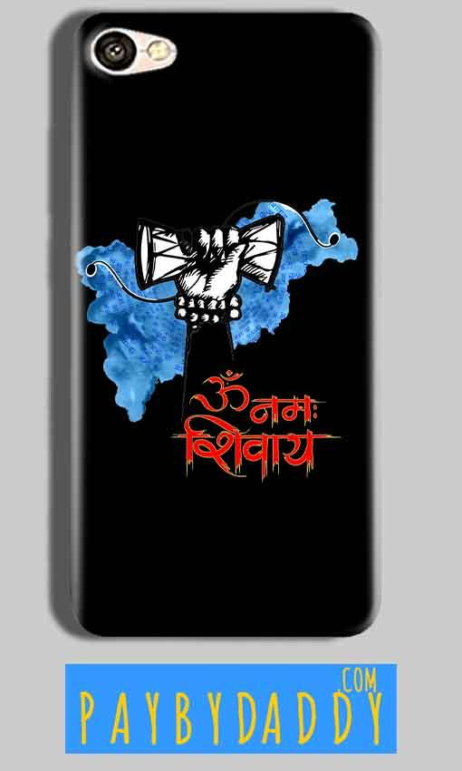 Oppo F3 Plus om namha shivaye with damru Mobile Back Cover Case