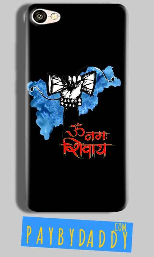 Oppo F3 om namha shivaye with damru Mobile Back Cover Case