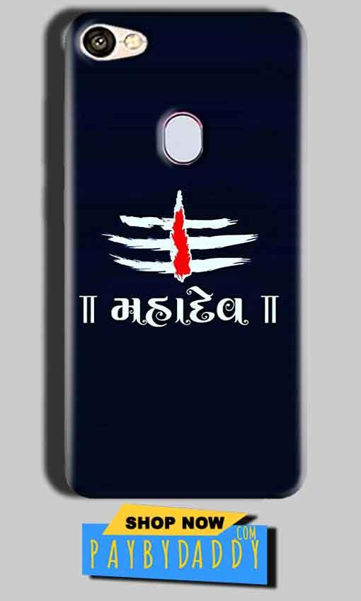 Oppo F5 Mobile Covers Cases Mahadev - Lowest Price - Paybydaddy.com