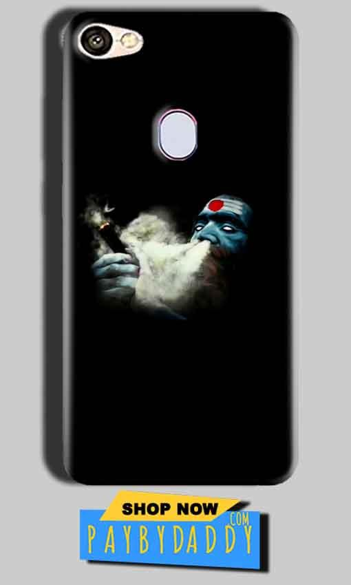 Oppo F5 Mobile Covers Cases Shiva Aghori Smoking - Lowest Price - Paybydaddy.com