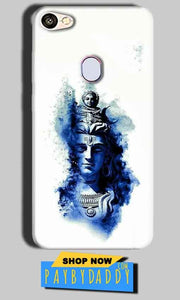 Oppo F5 Mobile Covers Cases Shiva Blue White - Lowest Price - Paybydaddy.com