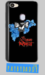 Oppo F5 Mobile Covers Cases om namha shivaye with damru - Lowest Price - Paybydaddy.com