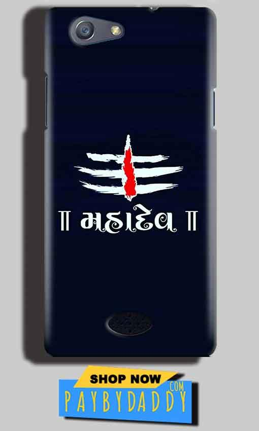 Oppo Neo 5 Mobile Covers Cases Mahadev - Lowest Price - Paybydaddy.com