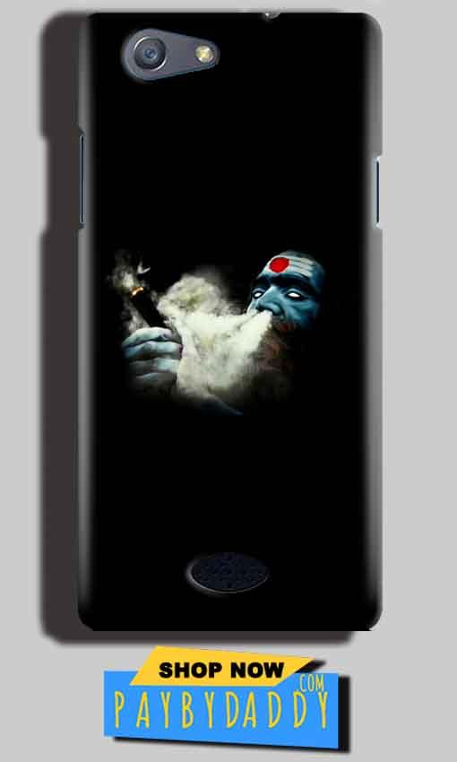 Oppo Neo 5 Mobile Covers Cases Shiva Aghori Smoking - Lowest Price - Paybydaddy.com