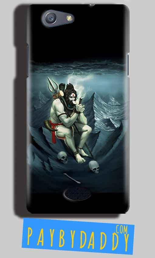 Oppo Neo 5 Mobile Covers Cases Shiva Smoking - Lowest Price - Paybydaddy.com