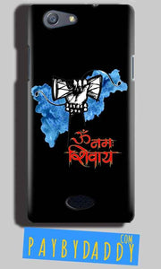Oppo Neo 5 Mobile Covers Cases om namha shivaye with damru - Lowest Price - Paybydaddy.com