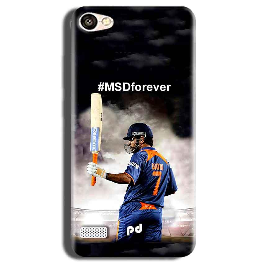 Oppo Neo 7 Mobile Covers Cases MS dhoni Forever - Lowest Price - Paybydaddy.com