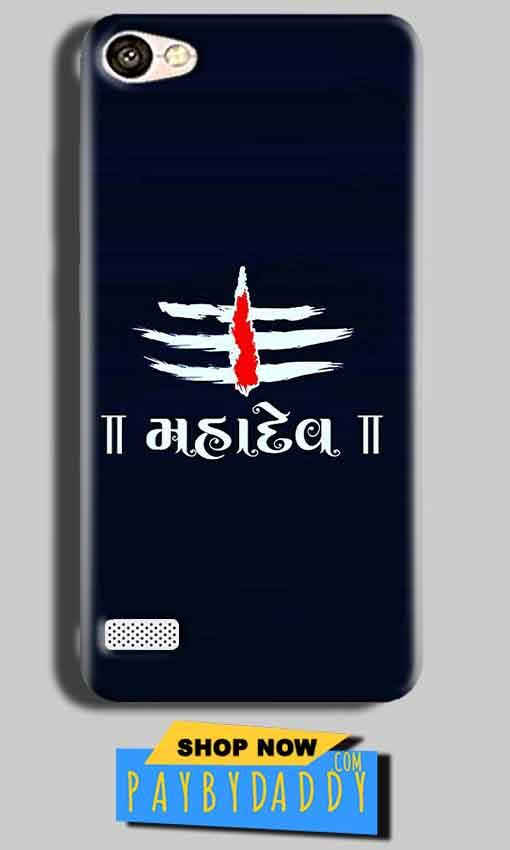 Oppo Neo 7 Mobile Covers Cases Mahadev - Lowest Price - Paybydaddy.com