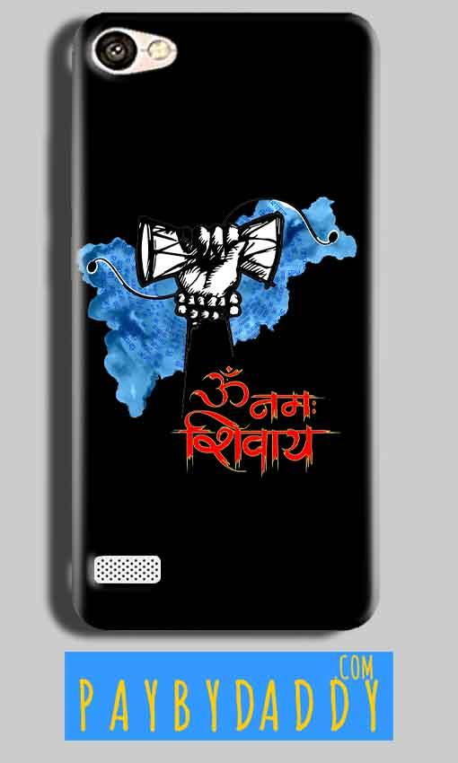 Oppo Neo 7 Mobile Covers Cases om namha shivaye with damru - Lowest Price - Paybydaddy.com