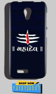 Reliance LYF Flame 2 Mobile Covers Cases Mahadev - Lowest Price - Paybydaddy.com
