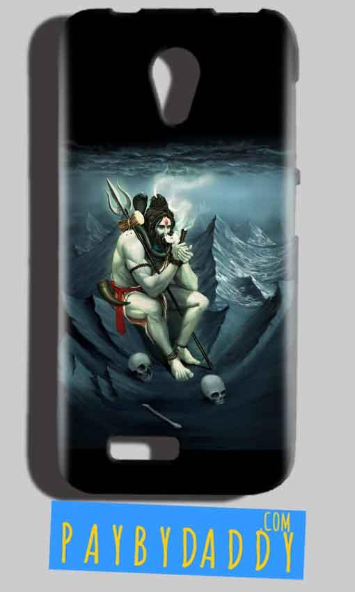 Reliance LYF Flame 2 Mobile Covers Cases Shiva Smoking - Lowest Price - Paybydaddy.com