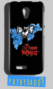 Reliance LYF Flame 2 Mobile Covers Cases om namha shivaye with damru - Lowest Price - Paybydaddy.com