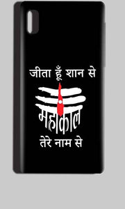 Reliance LYF Water 1 Mobile Covers Cases Jeeta Hu Shan Sa Mahakal Tere Nam Se- Lowest Price - Paybydaddy.com