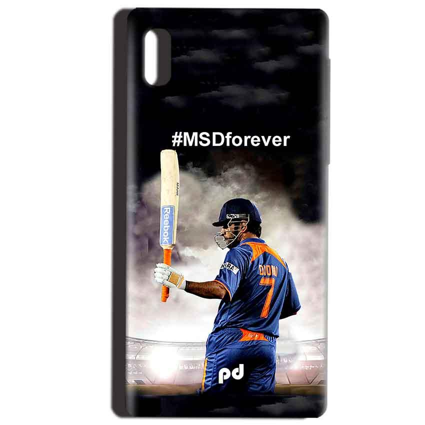 Reliance LYF Water 1 Mobile Covers Cases MS dhoni Forever - Lowest Price - Paybydaddy.com