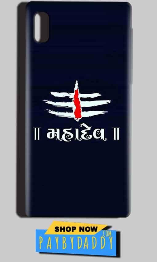 Reliance LYF Water 1 Mobile Covers Cases Mahadev - Lowest Price - Paybydaddy.com
