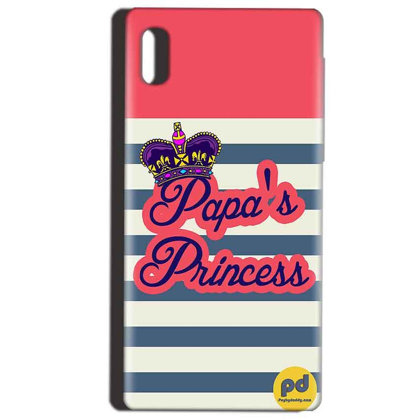 Reliance LYF Water 1 Mobile Covers Cases Papas Princess - Lowest Price - Paybydaddy.com