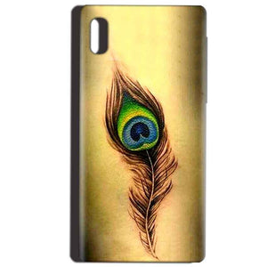 Reliance LYF Water 1 Mobile Covers Cases Peacock coloured art - Lowest Price - Paybydaddy.com