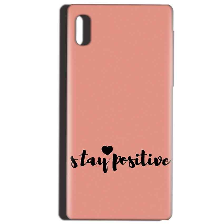 Reliance LYF Water 1 Mobile Covers Cases Stay Positive - Lowest Price - Paybydaddy.com