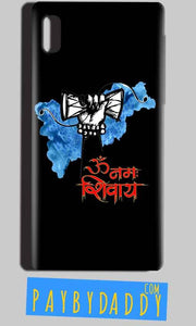 Reliance LYF Water 1 Mobile Covers Cases om namha shivaye with damru - Lowest Price - Paybydaddy.com