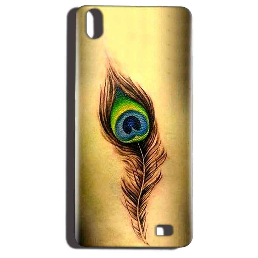 Reliance LYF Water 6 Mobile Covers Cases Peacock coloured art - Lowest Price - Paybydaddy.com