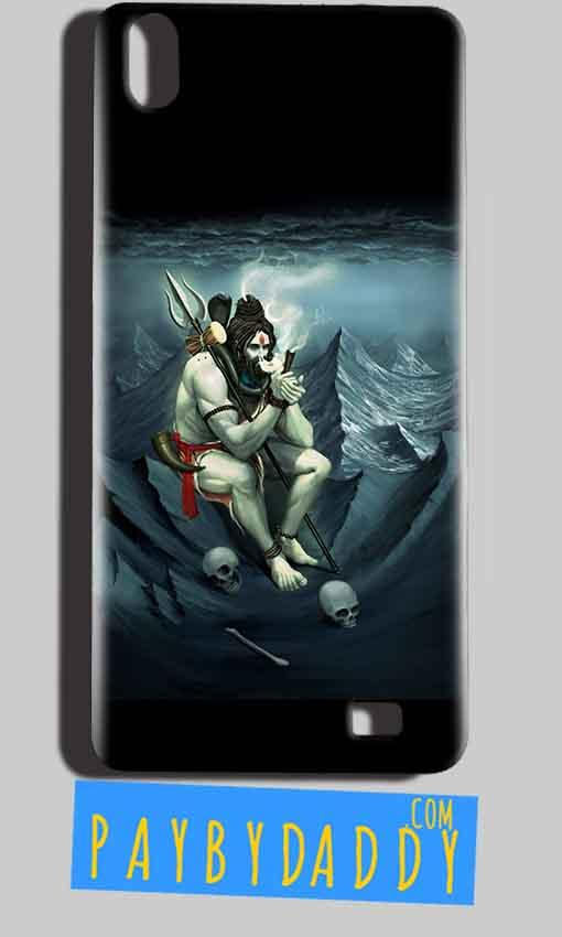 Reliance LYF Water 6 Mobile Covers Cases Shiva Smoking - Lowest Price - Paybydaddy.com