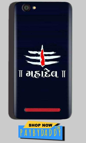 Reliance Lyf Flame 1 Mobile Covers Cases Mahadev - Lowest Price - Paybydaddy.com
