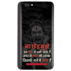 Reliance Lyf Flame 1 Mobile Covers Cases Mere Dil Ma Ghani Agg Hai Mobile Covers Cases Mahadev Shiva - Lowest Price - Paybydaddy.com