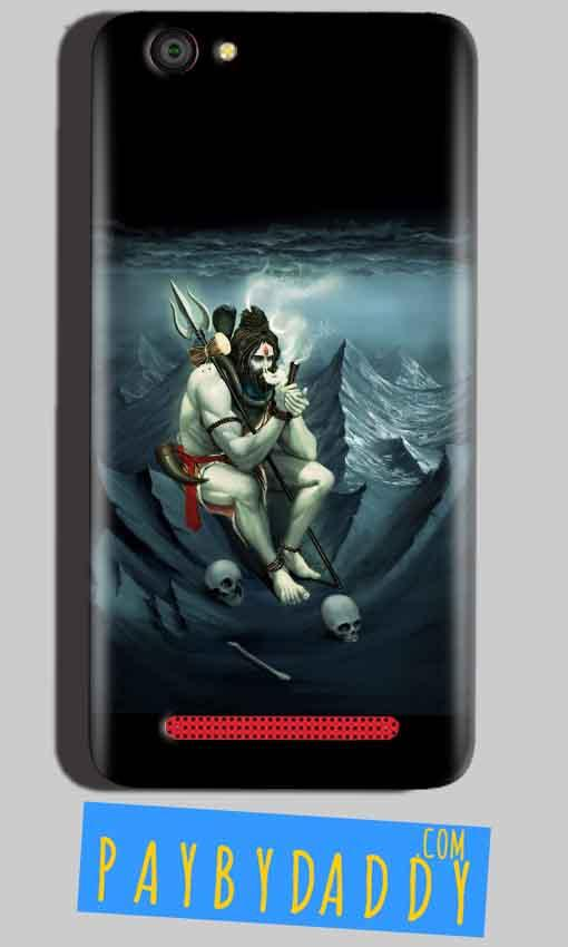 Reliance Lyf Flame 1 Mobile Covers Cases Shiva Smoking - Lowest Price - Paybydaddy.com