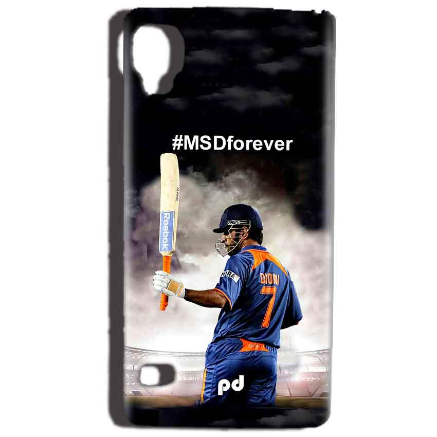 Reliance Lyf Flame 3 Mobile Covers Cases MS dhoni Forever - Lowest Price - Paybydaddy.com