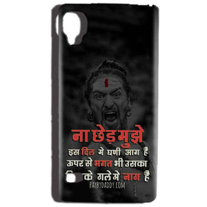 Reliance Lyf Flame 3 Mobile Covers Cases Mere Dil Ma Ghani Agg Hai Mobile Covers Cases Mahadev Shiva - Lowest Price - Paybydaddy.com