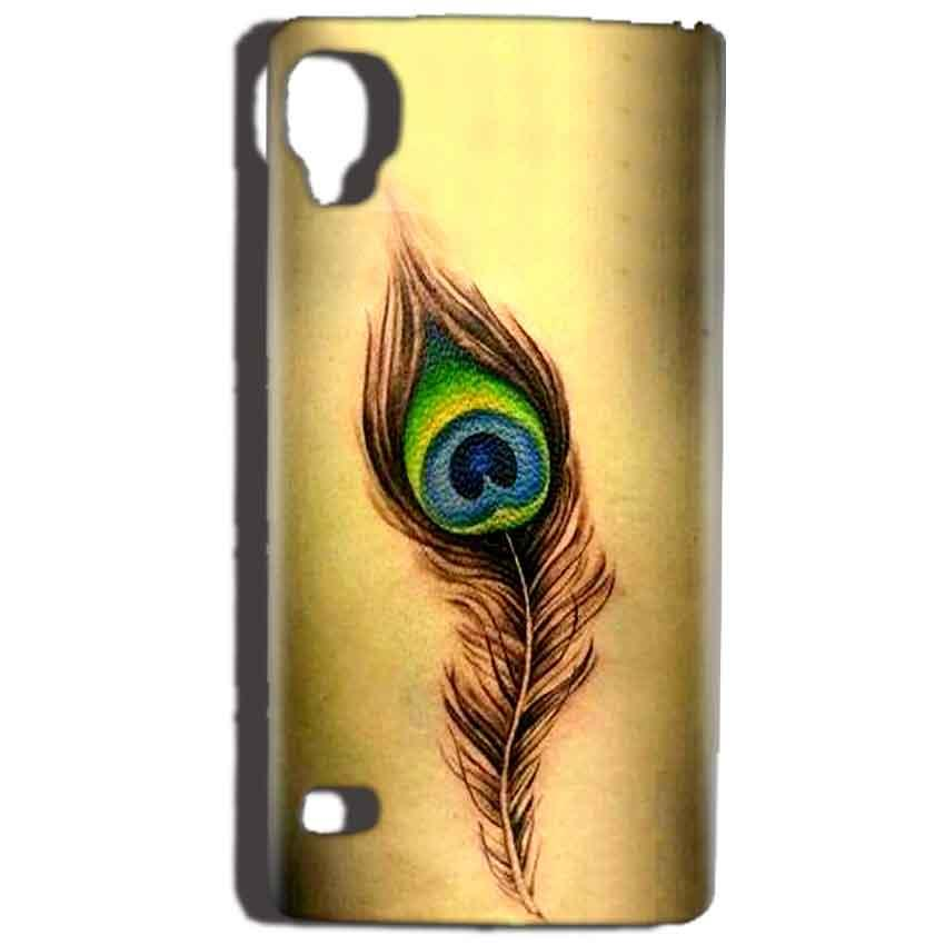 Reliance Lyf Flame 3 Mobile Covers Cases Peacock coloured art - Lowest Price - Paybydaddy.com