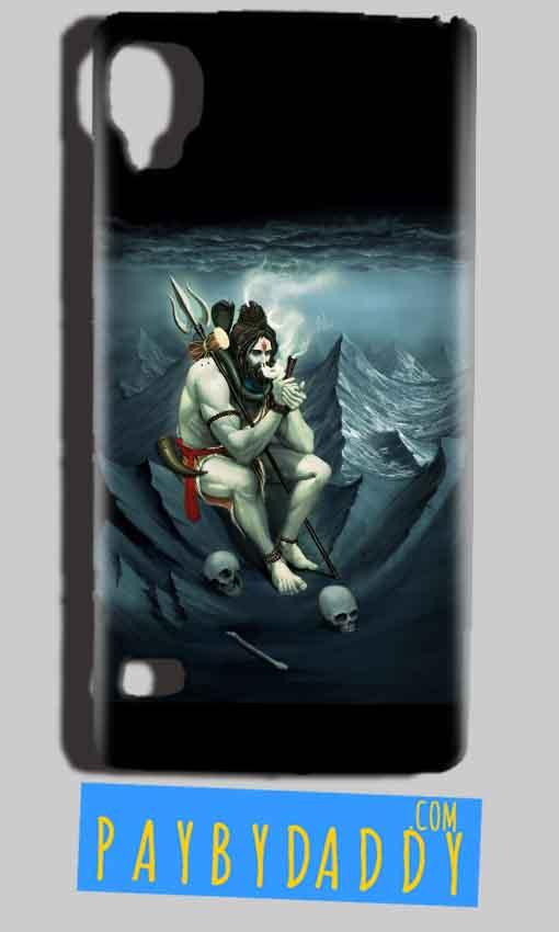 Reliance Lyf Flame 3 Mobile Covers Cases Shiva Smoking - Lowest Price - Paybydaddy.com