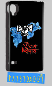 Reliance Lyf Flame 3 Mobile Covers Cases om namha shivaye with damru - Lowest Price - Paybydaddy.com