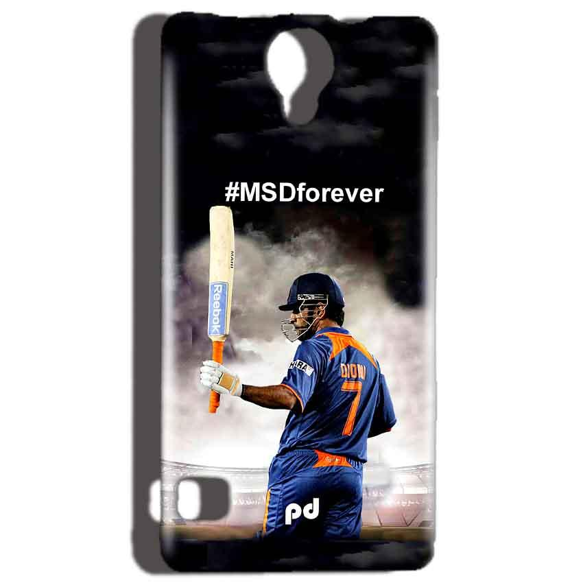 Reliance Lyf Flame 4 Mobile Covers Cases MS dhoni Forever - Lowest Price - Paybydaddy.com