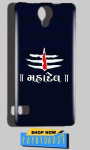 Reliance Lyf Flame 4 Mobile Covers Cases Mahadev - Lowest Price - Paybydaddy.com