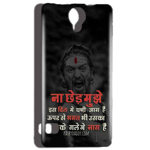 Reliance Lyf Flame 4 Mobile Covers Cases Mere Dil Ma Ghani Agg Hai Mobile Covers Cases Mahadev Shiva - Lowest Price - Paybydaddy.com