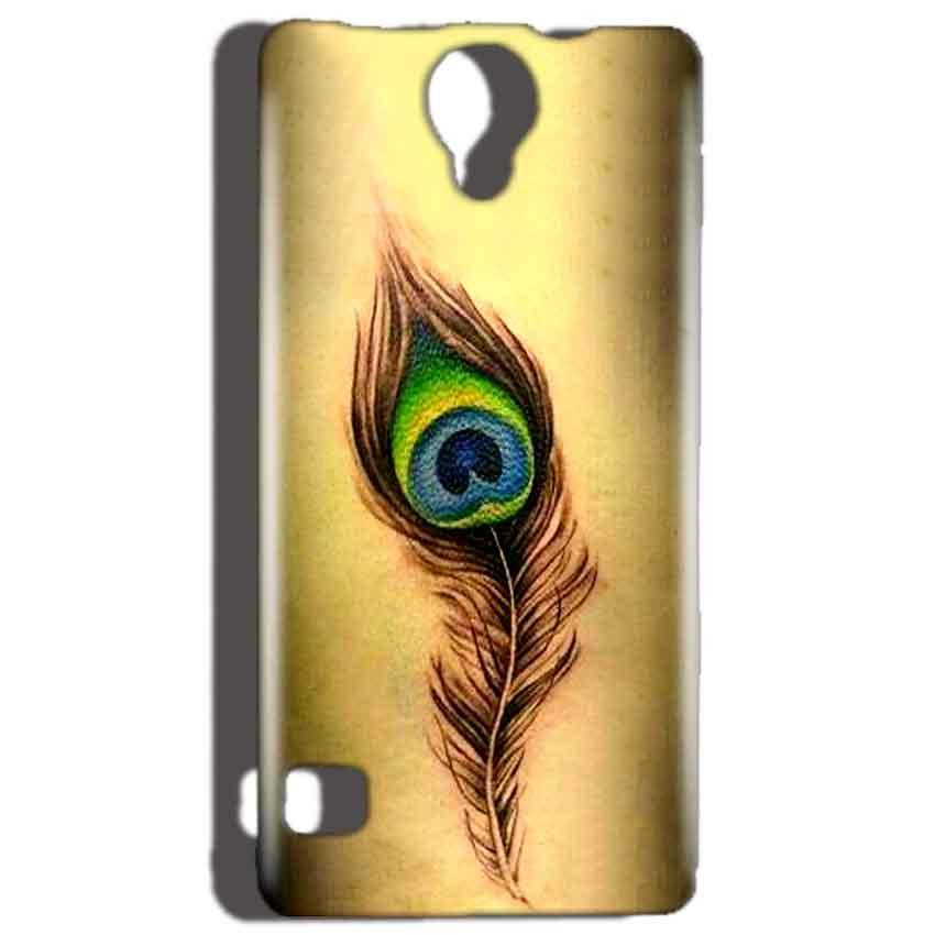 Reliance Lyf Flame 4 Mobile Covers Cases Peacock coloured art - Lowest Price - Paybydaddy.com