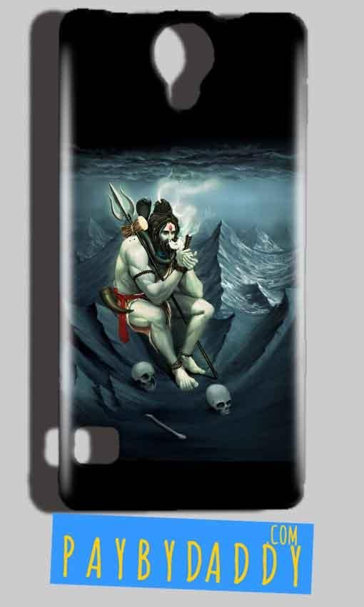 Reliance Lyf Flame 4 Mobile Covers Cases Shiva Smoking - Lowest Price - Paybydaddy.com