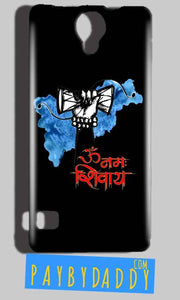 Reliance Lyf Flame 4 Mobile Covers Cases om namha shivaye with damru - Lowest Price - Paybydaddy.com