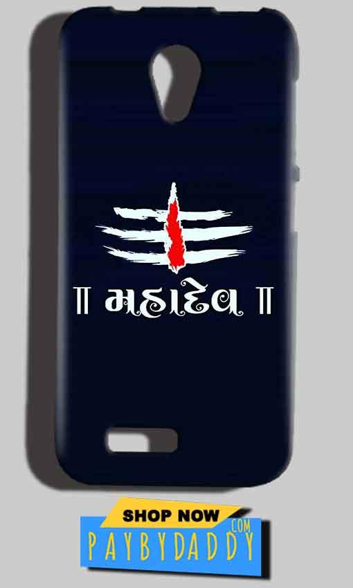 Reliance Lyf Flame 6 Mobile Covers Cases Mahadev - Lowest Price - Paybydaddy.com