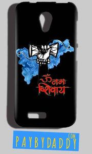 Reliance Lyf Flame 6 Mobile Covers Cases om namha shivaye with damru - Lowest Price - Paybydaddy.com