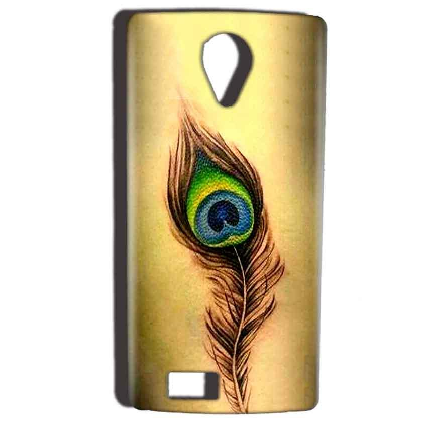 Reliance Lyf Flame 7 Mobile Covers Cases Peacock coloured art - Lowest Price - Paybydaddy.com